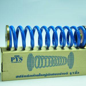 สปริงคัดท้ายใหญ่พิเศษอย่างดี รู1นิ้ว สีฟ้า แหวนกลึง CNC ลวด11มิล ยี่ห้อ PYS 1